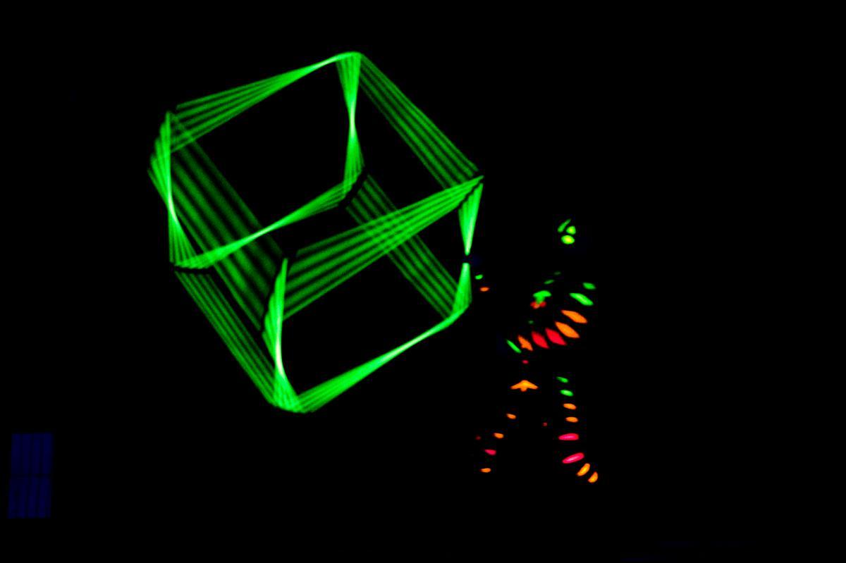 UV Cube